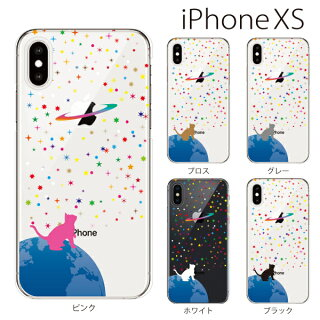 ca02f65def Plus-S iPhone xs ケース iPhone xs max ケース iPhone アイフォン ケース 星空(宇宙)と猫と地球 iPhone  XS iPhone X iPhone8 8Plus iPhone7 7Plus iPhone6 SE 5 5C ...
