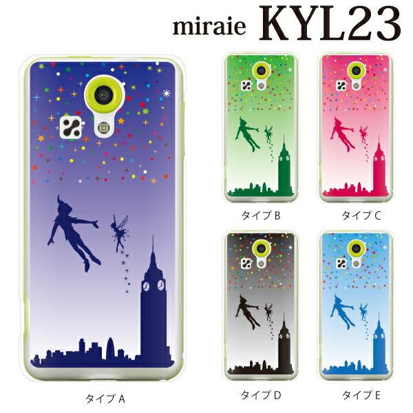 19960e834d miraie KYL23 miraieケース miraieカバー KYL23ケース KYL23カバー au miraie KYL23 ミライエ カバー  かわいい おしゃれ スマホケース スマホカバー輝く星 ピーター ...