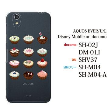 AQUOS L SH-M04 SH-M04-A カバー スウィート ケーキ SIMフリー 楽天モバイル UQmobile カバー ケース スマホケース スマホカバー