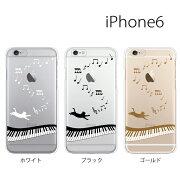 アップル アイフォン シリコン