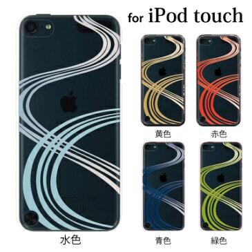 iPod touch 5 6 ケース iPodtouch ケース iPod touch 5 6 ケース カバー 和柄 流れ / 第6世代 対応 ケース カバー かわいい 可愛い[アップルマーク ロゴ]【アイポッドタッチ 第5世代 5 ケース カバー】