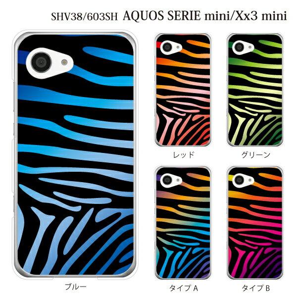 スマートフォン・携帯電話用アクセサリー, ケース・カバー AQUOS Xx3 mini 603SH SoftBank SHARP