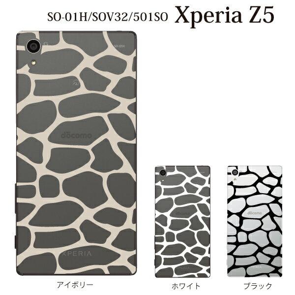 スマートフォン・携帯電話アクセサリー, ケース・カバー  SONY Xperia z5 xperiaz5 z5