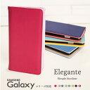 Elegante Simple bicolour Galaxy A41 A7 ケース 手帳型 galaxy S20 S10 plus galaxy A20 カバ……