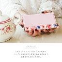 スマホケース 手帳型 全機種対応 iPhone XS MAX XR ケース iPhnoe X 8 7 plus Xperia XZ3 XZ2 XZ1 手帳型ケース ブルーミー ベルトなし かわいい 花柄 AQUOS r2 sense sh-01k shv40 Galaxy S9 iPhone6s アンドロイドワン android one s4 HUAWEI p20 lite nove lite2