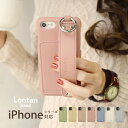 Lontan band iPhone13 mini pro