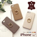 Elegante Posh iPhone12 ケース iPhone12 mini ケース iPhone12 pro ケース iPhone12 Pro Max ……