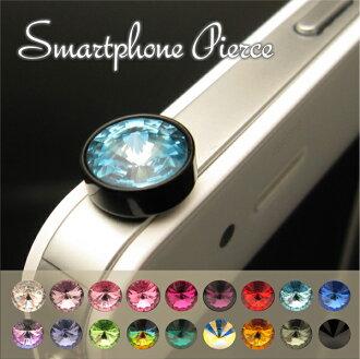 Plug into the earphone Jack accessories ☆ Smartphone earrings