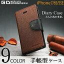 Goospery-iphone11