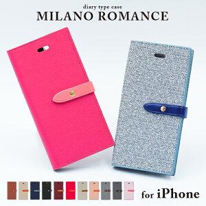 iPhoneXiPhone7手帳型ケースromancediaryスマホケース