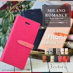iPhone7手帳型ケースromancediaryスマホケースGalaxys7edeg