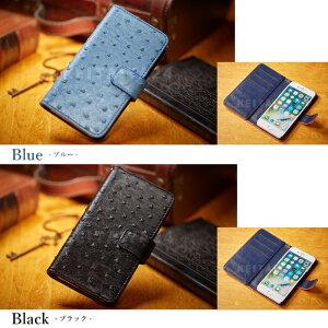 ほぼ全機種対応オーストリッチスマホケース手帳型Phone7PlusXperiaXZPremiumSO-04JXZsSO-03JGalaxyS8SC-02JS8+SC-03J手帳ケースカバーオーストリッチレザー/XperiaZ5Z4Z3iPhoneSEiPhone6sAQUOSdocomoauSoftBankY!mobileFREETELZenFone