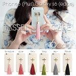 iPhone6iPhone6GalaxyS6,S6Edge���å��륱�������С���ĢTasselcaseiPhone6plus�ϡ��ɥ�����GalaxyS6edgeSC-04G,SCV31/GALAXYS6SC-05G��Ģ�����������ޥۥ��С����ޥۥ�����