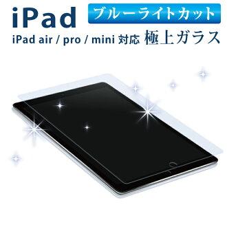 iPad air2 iPad mini4日本製造旭硝子9H 2.5D藍光強化玻璃膠卷ipad mini ipad air ipad pro液晶屏保護膜畫面保護ipad mini2 mini3 ipad air pro 9.7 12.9 ipad 2 3 4玻璃膠卷玻璃膠卷