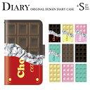 スマホケース au Galaxy A20 SCV46 用 チョコレート 板チョコ 手帳型ケース