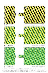 ZTEAXON7miniケースアーガイル・チェックZTEアクソン7ミニケースカバー手帳SIMフリー手帳型スマホケーススマホカバー