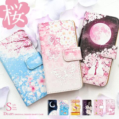 iphone 6s plusケース 手帳型 アイフォン6s プラス 手帳ケース 桜 花 和柄 カバー iphone6splusケース iphone6splusカバー アイフォン 6s ケース カバー おしゃれ かわいい 手帳型スマホケース スマホケース スマホカバー