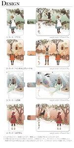 iPhone8ケース手帳型ファンタジー童話絵本アイフォンエイトカバーdocomoauSoftBankAppleアップルiPhone手帳スマホケーススマホカバー