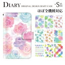 Plus-diary-icd0015a