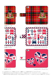 スマホケース手帳型全機種対応iPhone6PlusXperiaZ4A4iPhone5S手帳型手帳ケースイギリスユニオンジャック/XperiaZ4Z3SO-01GSO-02GcompactSH-01GSC-01GSH-05FSH-04FSH-01F305SHSHL25SHV31SOL25SO-03FGALAXYS6S5スマホケース