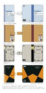 iPhone6iPhone6plusiPhone5S手帳型ダイアリーケースユニーク・パロディ/エクスペリアXperiaZ3SO-01GSO-02GcompactF-02Giphone5cディズニーモバイルSH-05FケースカバーDiarycase手帳型スマホケース