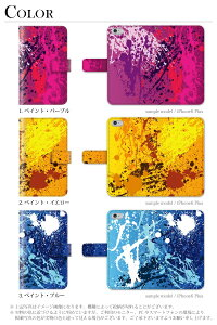 HuaweiP8liteケースペイント・絵の具HuaweiP8liteSIMフリーケースカバーHuaweiP8liteケースHuaweiP8liteカバー手帳シム手帳型ファーウェイHUAWEI