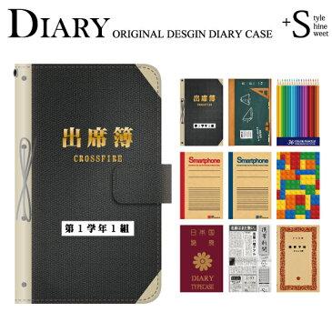 スマホケース docomo Samsung Galaxy S9 SC-02K用 出席簿 ノート おもしろ 手帳型ケース