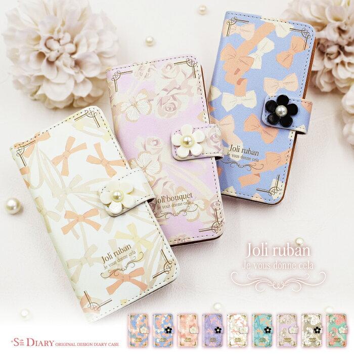 4be3b5bdfc iphone 6s plusケース 手帳型 アイフォン6s プラス 手帳ケース デコパーツ 花 リボン 蝶 カバー