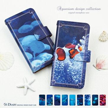 Galaxy Note8 SC-01K ケース 手帳型 アクアリウム 海 写真 ギャラクシー ノート8 カバー docomo SAMSUNG サムスン 手帳 スマホケース スマホカバー