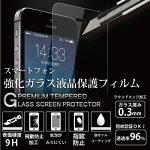 �������饹�ե����ۤ��������б���iPhone7plus���饹�ե����iPhone6splusxperiaxperformancexperiaZ5Z4Z3iPodtouch56Zenfon2LaserFREETELPriori3HuaweiP8liteSH-04H���饹�ե����վ��ݸ����