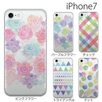 iPhone6s 案例 iPhone6s 蓋水彩明確 iPhone6 案例 iphone 6 加上案例 iphone 6 加上案例 iphone 6 加上案例 iphone 6 + 案例 iphone 6 + 案例 iphone 6 + 案例 iphone 6 加案例 iPhone 6 iPhone 6S
