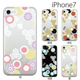 iPhone6s 案例 iPhone6s 封面菊花和龜筆模式 iPhone6 案例 iphone 6 + 案例 iphone 6 + 案例 iphone 6 加上案例 iphone 6 加上案例 iphone 6 加上案例 iphone 6 加上案例 iphone 6 + 案例 iPhone 6 iPhone 6S