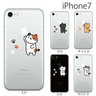 iPhone6s 案例 iPhone6s 封面貓貓插圖 iPhone6 案例 iphone 6 加上案例 iphone 6 加上案例 iphone 6 加上案例 iphone 6 + 案例 iphone 6 + 案例 iphone 6 + 案例 iphone 6 加案例 iPhone 6 iPhone 6S