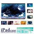 iPadケース / 9.7インチ 7.9インチ 2017 モデル 対応 ケース 猫 ファンタジー ゴシック/ iPad Pro iPad Air2 iPad mini4 iPad mini2 ケース カバー アイパッド デコ タブレット デザイン