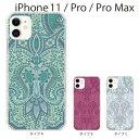 iPhone 11 ケース iPhone 11 Pro ケース iPhone 11 Pro Max ケース iPhone アイフォン ケース ……