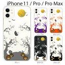 iPhone11 ケース iPhone SE2 iPhone 11 Pro Max iPhone x ...