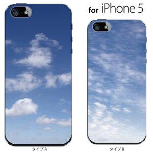 iPhone5s iPhone5c iPhone5 ケース カバー メール便なら送料無料!もれなく液晶保護フィルムプ...