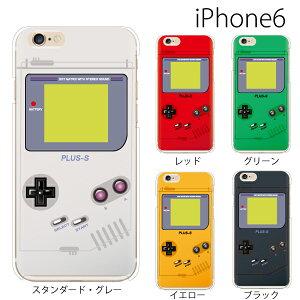 メール便なら送料無料!iPhone6 iPhone5s/5 iPhone5c TPU ソフトケース/カバーiPhone6 plus iPh...