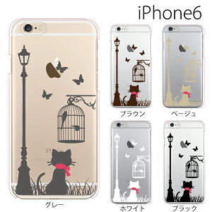 iPhone6s iphone6s ケース iphone 6 plusケース ストリートキャット猫 iPhone6s ケース iPhone6splus iPhone6s アップルマーク iPhone6s iPhone6s iPhone6sケース iPhone6s iPhone6s iPhone6s iPhone6s iPhone6s スマホケース iPhone6s アイフォン6s iphone6s plus ケース