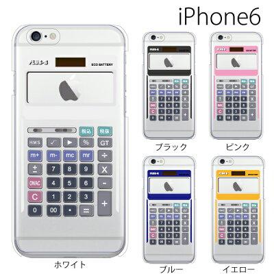 iPhone6s ケース iPhone6s カバー 電卓 計算機 iPhone5限定バージョンiPhone6 ケース iphone 6 plusケース iphone 6 plusケース iphone 6 plusケース iphone 6 plusケース iphone 6 plusケース iphone 6 plusケース iphone 6 plusケース アイフォン6 アイフォン6S