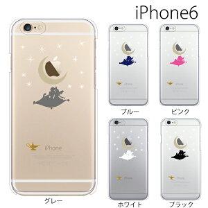 アラジン アップル ゴールド アイフォン シリコン