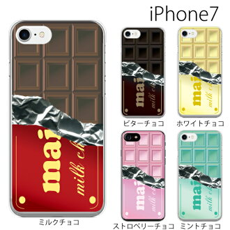 iPhone6s 案例 iPhone6s 蓋巧克力巧克力 TYPE1 iPhone6 案例 iphone 6 + 案例 iphone 6 + 案例 iphone 6 加上案例 iphone 6 加上案例 iphone 6 加上案例 iphone 6 加上案例 iphone 6 + 案例 iPhone 6 iPhone 6S