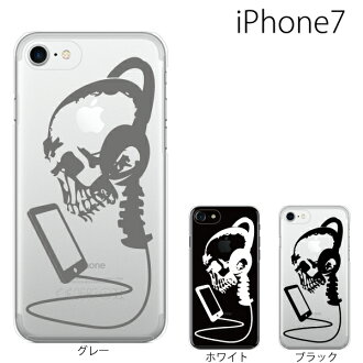 iPhone6 案例 iphone 6 到 iPhone6s 案例 iPhone6s 蓋頭骨音樂加上案例 iphone 6 + 案例 iphone 6 + 案例 iphone 6 加上案例 iphone 6 加上案例 iphone 6 加上案例 iphone 6 + 案例 iPhone 6 iPhone 6S