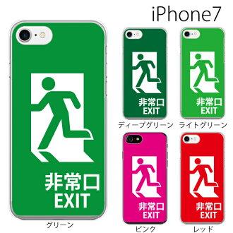 iPhone6s 案例 iPhone6s 封面緊急退出 iPhone6 案例 iphone 6 加上案例 iphone 6 加上案例 iphone 6 加上案例 iphone 6 + 案例 iphone 6 + 案例 iphone 6 + 案例 iphone 6 加案例 iPhone 6 iPhone 6S