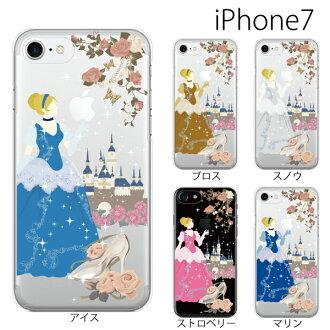 iPhone6s 案例 iPhone6s 蓋公主灰姑娘世界傑作童話 iPhone6 案例 iphone 6 + 案例 iphone 6 + 案例 iphone 6 加上案例 iphone 6 加上案例 iphone 6 加上案例 iphone 6 加上案例 iphone 6 + 案例 iPhone 6 iPhone 6S