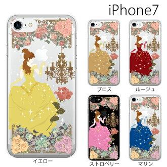 iPhone6s 蓋 iPhone6s 公主 La Belle 世界傑作童話 iPhone6 案例 iphone 6 加上案例 iphone 6 加上案例 iphone 6 加上案例 iphone 6 + 案例 iphone 6 + 案例 iphone 6 + 案例 iphone 6 加案例 iPhone 6 iPhone 6S