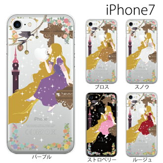 iPhone6s 案例 iPhone6s 蓋公主長髮公主經典童話故事 iPhone6 案例 iphone 6 + 案例 iphone 6 + 案例 iphone 6 加上案例 iphone 6 加上案例 iphone 6 加上案例 iphone 6 加上案例 iphone 6 + 案例 iPhone 6 iPhone 6S