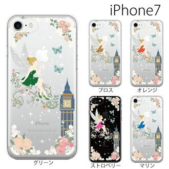 iPhone6s 案例 iPhone6s 蓋公主叮叮鈴世界傑作童話 iPhone6 案例 iphone 6 + 案例 iphone 6 + 案例 iphone 6 加上案例 iphone 6 加上案例 iphone 6 加上案例 iphone 6 加上案例 iphone 6 + 案例 iPhone 6 iPhone 6S