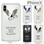 iPhone X / iPhone8 / iPhone8 Plus ケース ハード アップル・デビル 悪魔 DEVIL iPhone7 iPhone SE iPhone6s iPhone5s iPhone5c カバー スマホケース スマホカバー