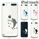 iPod touch 7 6 5 ケース イルカ ドルフィン...
